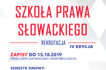 Szkoła Prawa Słowackiego