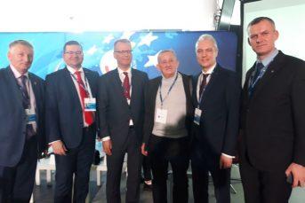 II Forum Słowackie – Rzeszów, 5 lutego 2020 r.